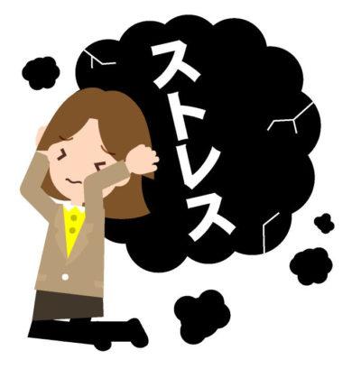 ストレスや自律神経症状におすすめの治療
