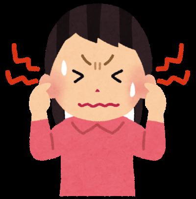 耳鳴り・難聴は鍼灸治療が効果的