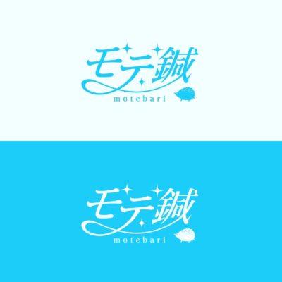 モテ鍼(美容鍼)
