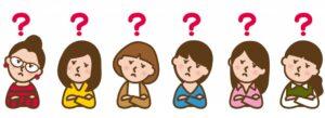 円皮鍼の長さ(サイズ)はどのくらいが良いの?